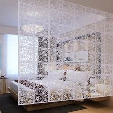 客厅卧室办公酒店欧式玄关屏风隔断时尚折叠创意家居装饰家具帘子