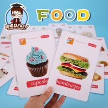 Food食物单词闪卡大卡片宝宝早教启蒙英语幼儿园英文卡片教师教具