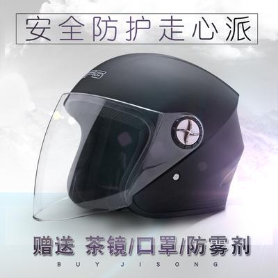 头盔女电动车冬季女
