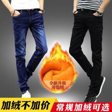 牛仔裤男士秋冬款加绒加厚直筒青年宽松大码男装冬季休闲修身裤子