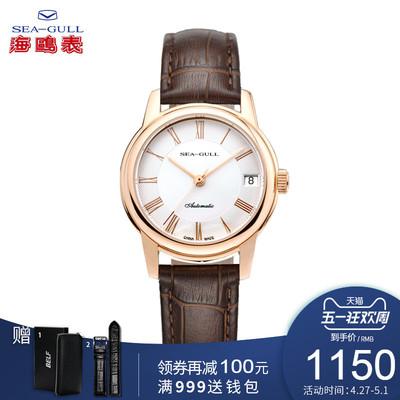 seagull海鸥表手表