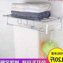 毛巾架单杆太空铝浴室墙壁挂杆卫生间浴巾架卫浴挂件免打孔寥
