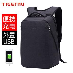 泰格奴男士双肩包防盗电脑背包学生书包商务休闲防水旅行包