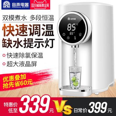 容声电热水瓶家用智能恒温大容量电水壶保温一体304不锈钢烧水壶