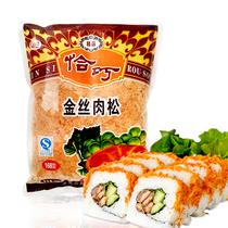 广东香港澳门特产手信休闲办公零食原味猪/牛肉脯肉干75g