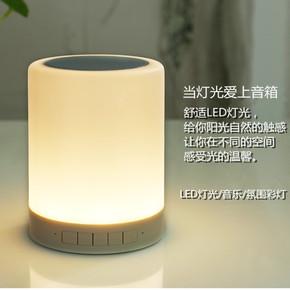 KAIQISJ 无线蓝牙音箱迷你七彩灯光台灯便携式家用音响床头拍拍灯