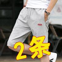 运动裤男宽松短裤男潮五分裤休闲裤七分裤夏天薄款中裤男韩版潮流