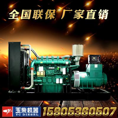 大型发电机 三相700kw广西玉柴永磁交流柴油发电机组220v380v直销