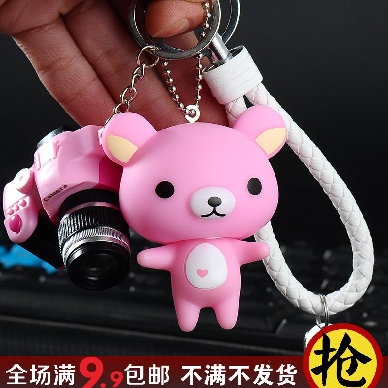 创意轻松熊定制刻字钥匙扣汽车挂件钥匙圈送男女生日情人可爱礼物