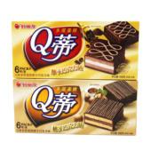 3盒包邮好丽友Q蒂多层巧克力味蛋糕摩卡味榛子味6枚装168克
