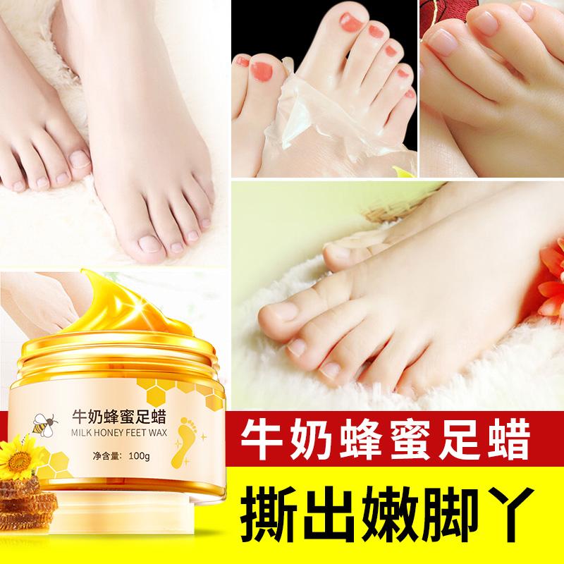 慕漾脚膜去角质死皮老茧手膜保湿脚部嫩脚后跟干裂美足脱皮足膜女