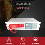 HY5711B Hengye fire alarm dedicated bus telephone host Taihe An Lida Beida Jade Bird Switchboard
