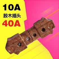 10A bouchon en bakélite 40A connecteur dalimentation mâle et femelle cœur en cuivre dimming Taiwan boîte en silicone lampe frontale Mobile Tête en bakélite