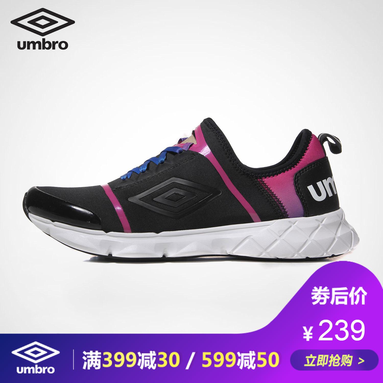 茵宝UMBRO男鞋一脚蹬跑步鞋百搭运动鞋透气耐磨防滑休闲鞋