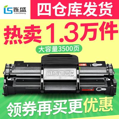 samsung打印机