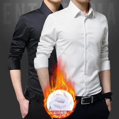 冬季男士加绒衬衫长袖加厚保暖韩版白衬衣商务修身职业正装工作服