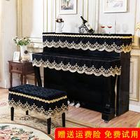 钢琴罩布艺简约现代