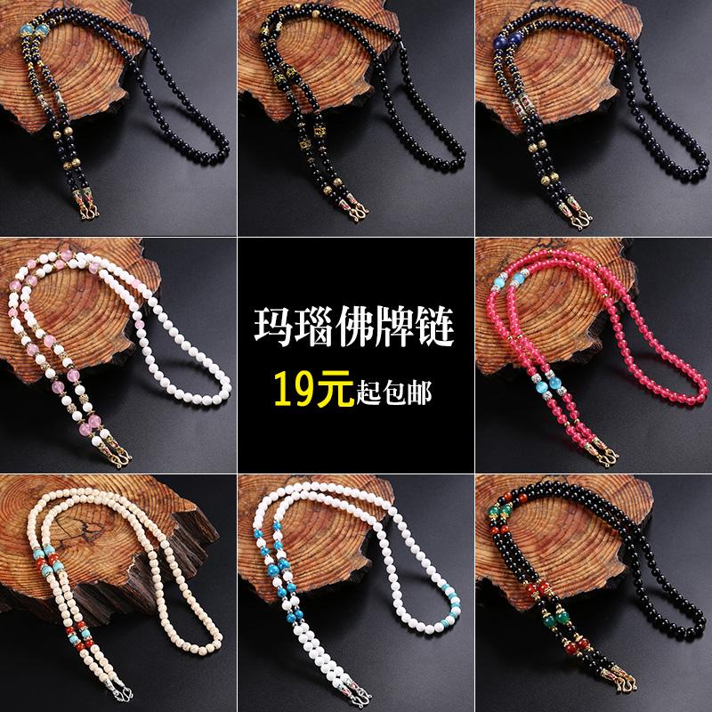黑玛瑙毛衣链
