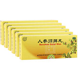 6 boxes Tong Ren Tang ginseng Guipi pill 10 pills spleen deficiency qi and blood deficiency anemia qi deficiency spleen dampness conditioning spleen and stomach