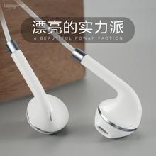 唐麦 T0手机耳机入耳式通用女生男全民k歌苹果安卓有线耳塞重低音
