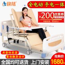 电动瘫痪病人医用床病床家用护理床多功能医疗床升降床老人带便孔