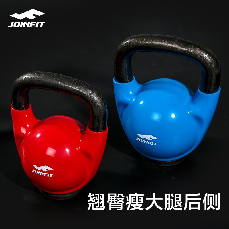 Joinfit 健身壶铃女性 男士练臂肌家用浸塑提壶哑铃球私教房器材