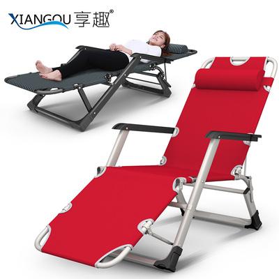 享趣躺椅折叠午休办公室床午睡靠背沙滩阳台休闲懒人家用便携椅子