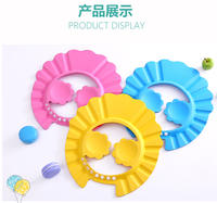 Shampoo cap baby shower cap waterproof ear protector child adjustable baby shampoo cap children shower cap four gear