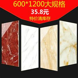 600×1200大规格地砖酒店别墅大厅瓷砖一米二地板砖客餐厅1.2米图片