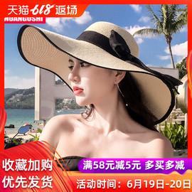 沙滩草帽子女夏天海边大帽檐防晒遮阳出游度假百搭大沿凉帽太阳夏图片