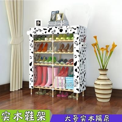 简约现代简易鞋架实木多层防尘牛津布鞋柜组装布艺经济型家用