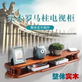 胡桃木纹壁挂电视柜实木卧室机顶盒置物架创意实木墙壁置物架烤漆