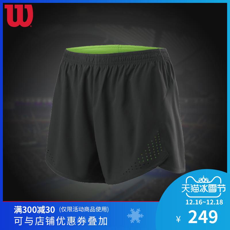 【正品】Wilson威尔胜网球运动短裤女士跑步运动服饰快干吸湿