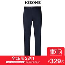 时尚 2018春季新款 薄款 纯色商务男士 青年 专柜同款 西裤
