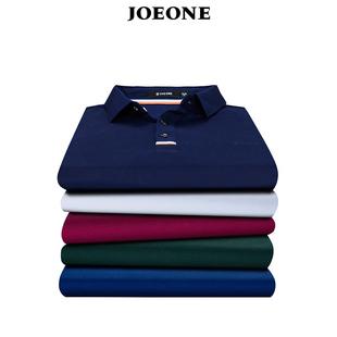 九牧王男装短袖T恤 2018夏季新款舒适修身青年男士纯色翻领polo衫