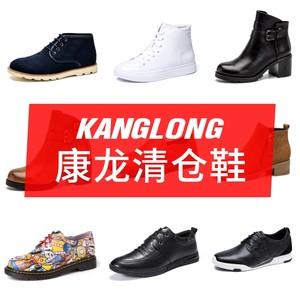 【清仓】 特价 康龙男女四季休闲鞋特价清仓运动英伦商务板鞋断码