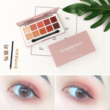 Girl is bean paste eye shadow color plate of matte naked makeup Korean beginners trill with super fire cosmetics