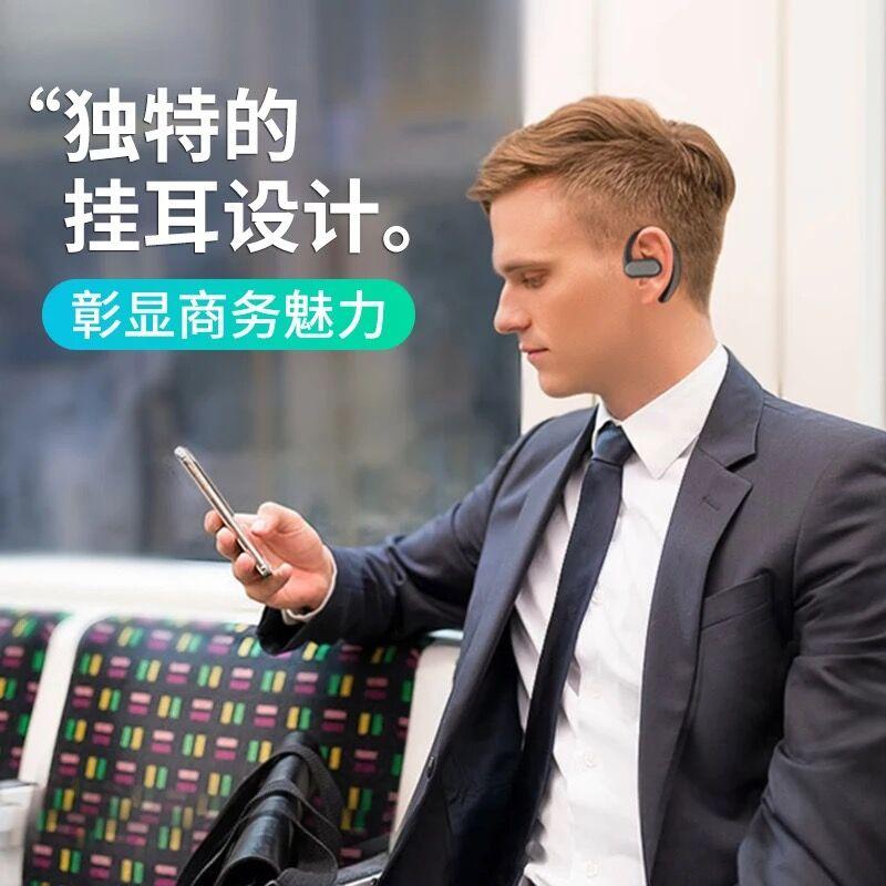 【双电池可换】无线蓝牙耳机挂耳式入耳双耳塞式开车运动可接听电话超长待机苹果oppo华为男女通用依魅911