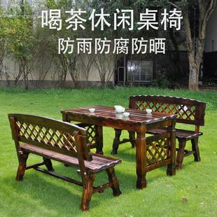 户外守咀酪稳件套阳台桌椅酒吧休闲庭院碳化防腐木复古车轮桌椅