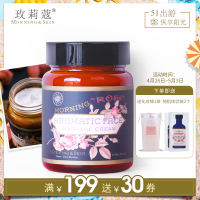 Rosemary Massage Cream Facial Cleansing Pore Lifting Firming Lifting Absorption Beauty Salon Cream