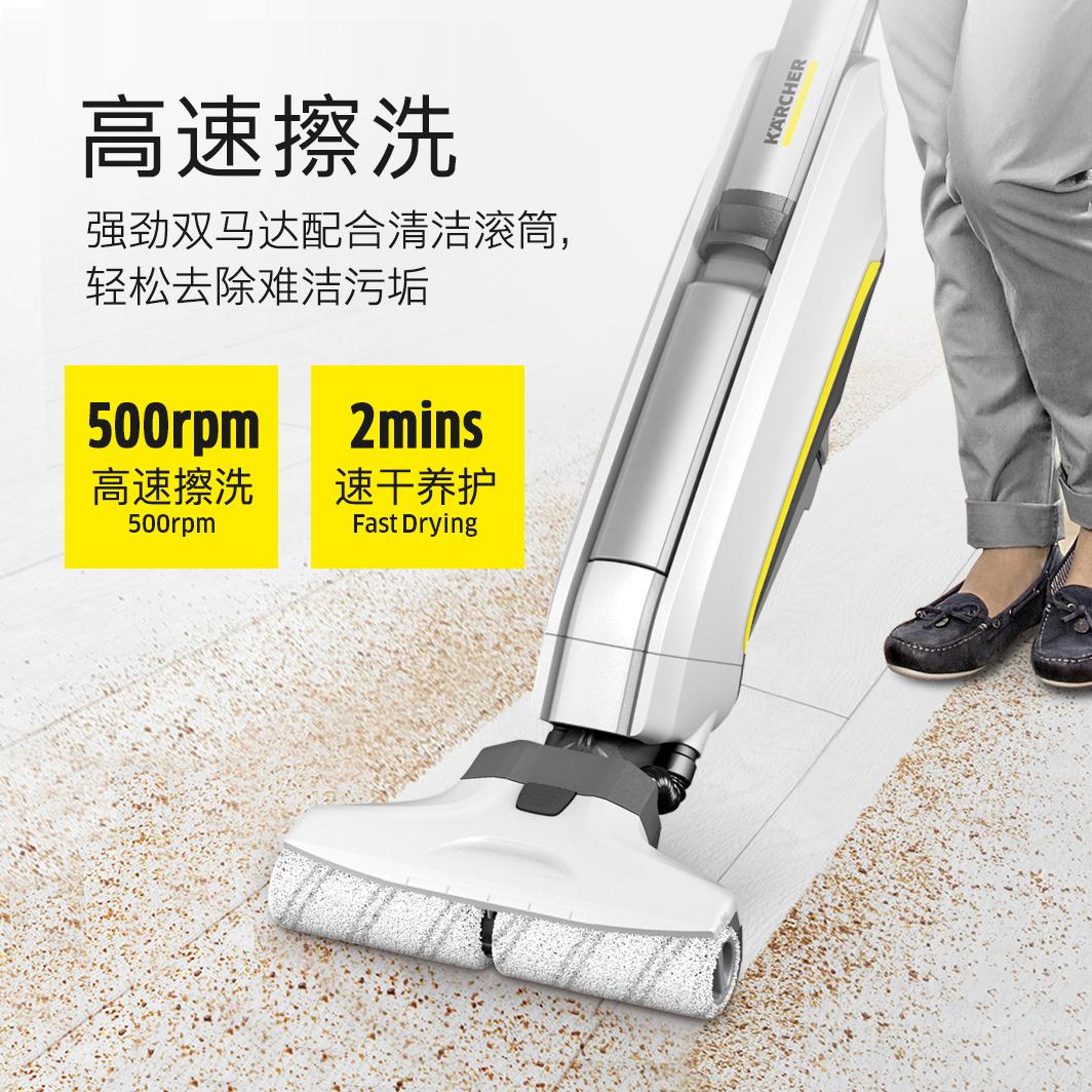 德国凯驰karcher卡赫 电动拖地机扫地机家用全自动拖地擦地洗地机