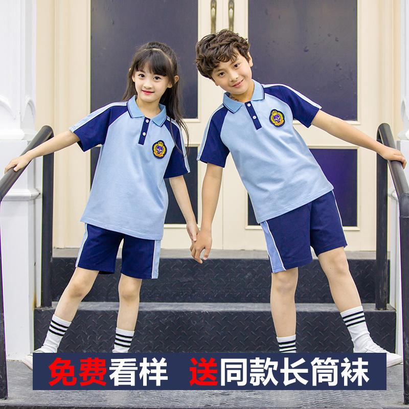 男童校服套装夏