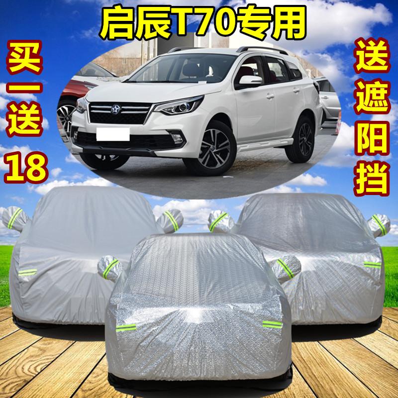 Автомобильные защитные чехлы Артикул 585570972897
