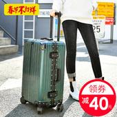 箱包24寸学生28皮箱子 北爱旅行箱万向轮拉杆箱行李箱女男20密码