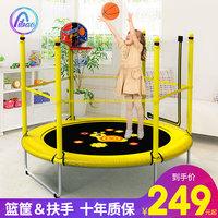 蹦蹦床家用儿童室内宝宝弹跳床小孩成人健身带护网家庭玩具跳跳床