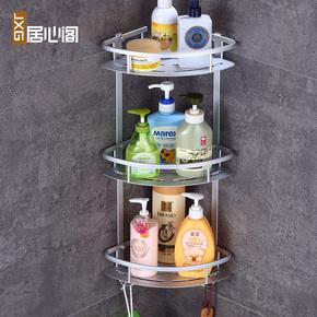 免打孔浴室三角架挂墙卫生间粘墙上置物架厕所墙角三脚架强力胶粘