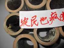 京胡/京二胡仿生蛇皮12厘米蒙皮人造皮蒙京胡越胡京二胡皮包邮