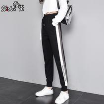 新款一条杠休闲裤时尚夏天直筒裤女薄款百搭长裤女2018女装TOUCH