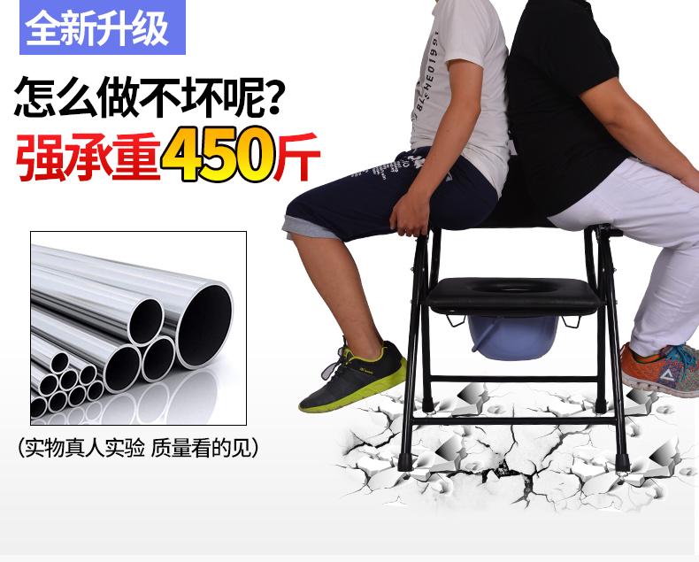 孕妇残疾老年人坐便椅座便椅老人大便椅坐便器凳折叠加厚坐厕椅子