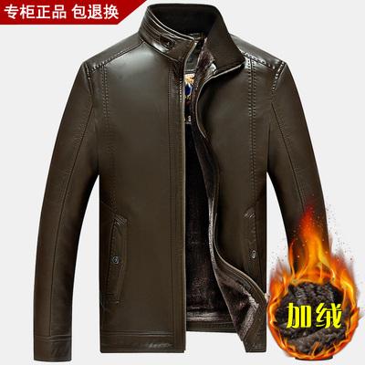 中年男士皮衣秋冬季加绒加厚休闲立领保暖皮夹克中老年爸爸装外套